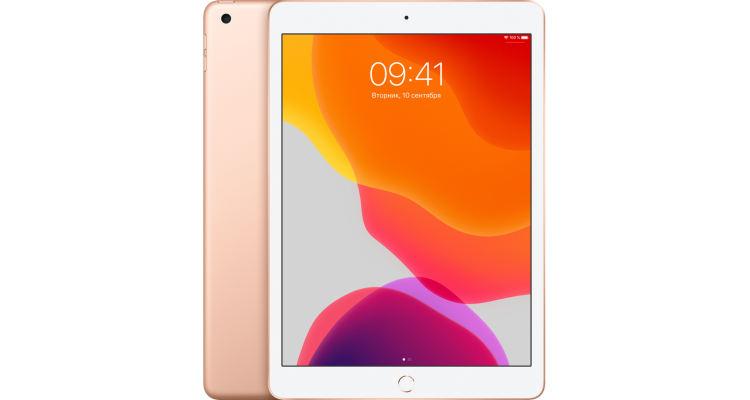 "Планшет iPad 10,2"" 2019 32GB WiFi Золотой"